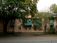 Краснодар, улица Онежская, дом 6. многоквартирный дом