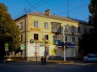 Краснодар, улица Онежская, дом 10. многоквартирный дом