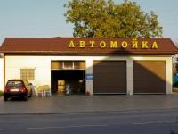 Краснодар, улица Северная (Центральный), дом 57. бытовой сервис (услуги)