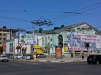 Краснодар, улица Северная (Центральный), дом 231. офисное здание