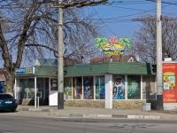 Krasnodar, Severnaya st, house 233. store