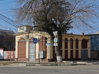 Краснодар, улица Северная (Центральный), дом 245. индивидуальный дом