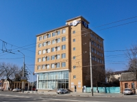 克拉斯诺达尔市, Severnaya st, 房屋 247. 管理机关