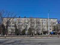 Краснодар, улица Северная (Центральный), дом 255. офисное здание