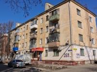 Краснодар, улица Северная (Центральный), дом 261. многоквартирный дом