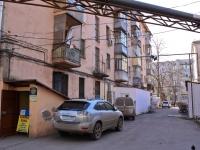 Краснодар, улица Северная (Центральный), дом 263. многоквартирный дом
