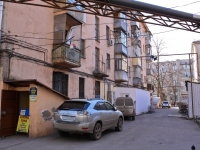 Krasnodar, Severnaya st, house 263. Apartment house