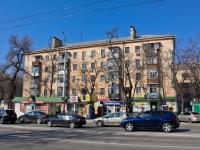 克拉斯诺达尔市, Severnaya st, 房屋 263. 公寓楼