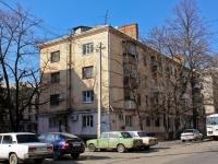 Краснодар, улица Северная (Центральный), дом 265. многоквартирный дом