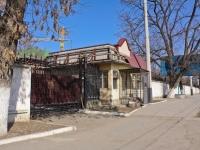 Краснодар, улица Северная (Центральный), дом 267/1. суд