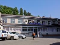 Краснодар, поликлиника №1, улица Северная (Центральный), дом 275/1