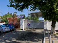 Krasnodar, Severnaya st, house 275/4. store