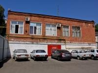 Krasnodar, Severnaya st, house 275А. office building