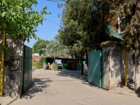 Krasnodar, Severnaya st, house 275. Social and welfare services