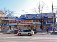 Краснодар, улица Северная (Центральный), дом 286. многофункциональное здание