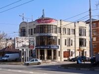 Krasnodar, Severnaya st, house 302. store