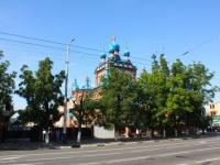 улица Северная (Центральный), дом 384. храм Святого Георгия Победоносца