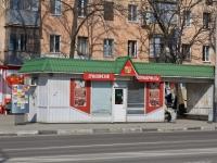 Краснодар, улица Северная (Центральный). магазин
