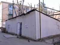 Краснодар, улица Северная (Центральный). неиспользуемое здание