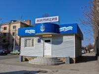 Краснодар, улица Северная (Центральный). правоохранительные органы