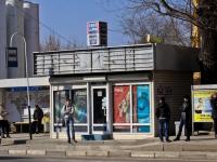 Krasnodar, Severnaya st, store
