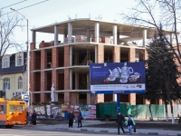 Krasnodar, Severnaya st, building under construction