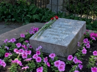Krasnodar, memorial Братские могилы героев Гражданской войныSevernaya st, memorial Братские могилы героев Гражданской войны