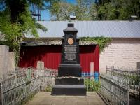 Krasnodar, memorial Борцам трудового фронтаSevernaya st, memorial Борцам трудового фронта