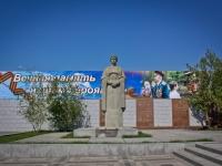 克拉斯诺达尔市, 纪念碑