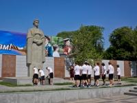 Krasnodar, memorial
