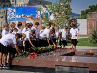 Krasnodar, memorial Вечный огоньSevernaya st, memorial Вечный огонь