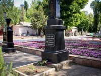 克拉斯诺达尔市, 纪念碑 Героям боев за освобождение КубаниSevernaya st, 纪念碑 Героям боев за освобождение Кубани