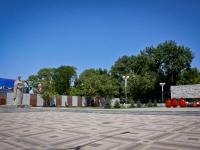 克拉斯诺达尔市, 广场 Памяти ГероевSevernaya st, 广场 Памяти Героев