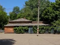 Krasnodar, Severnaya st, Social and welfare services