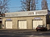 Krasnodar, Seleznev st, house 1/1. store