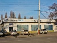 Краснодар, улица Селезнева, дом 3. бытовой сервис (услуги)