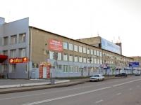 Краснодар, улица Селезнева, дом 4/3. офисное здание