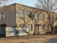 Krasnodar, Seleznev st, house 26/1. office building