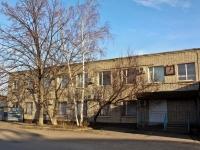 克拉斯诺达尔市, Seleznev st, 房屋 26/1. 写字楼