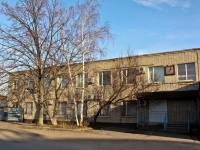 Krasnodar, Seleznev st, house 26/1. office building