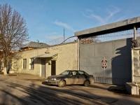 Krasnodar, law-enforcement authorities ЮГО-ЗАПАНАЯ ВОЕННАЯ БАЗА МВД РФ, Seleznev st, house 28/2