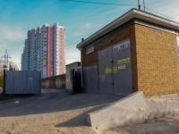 Краснодар, улица Селезнева, дом 80/1. офисное здание