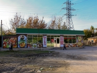Краснодар, улица Селезнева, дом 80/3. магазин