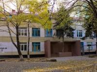 Краснодар, улица Селезнева, дом 86. школа №97 им. Г.М. Плотниченко