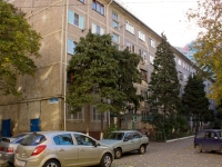 Krasnodar, Seleznev st, house 88. Apartment house