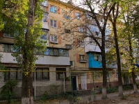 Krasnodar, Seleznev st, house 90. Apartment house