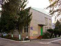 Krasnodar, house 98Seleznev st, house 98