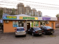 Krasnodar, Seleznev st, house 100Б. multi-purpose building
