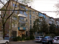 克拉斯诺达尔市, Seleznev st, 房屋 106. 公寓楼