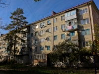 Krasnodar, Seleznev st, house 106. Apartment house